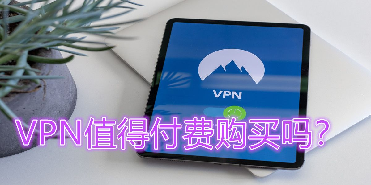 why you should use a vpn begin with 2019